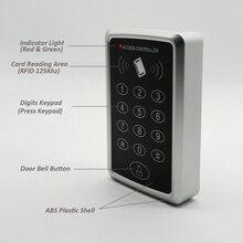 125khz Rfid בקרת גישה לוח מקשים עיתונות RFID דלת בקרת גישה מערכת דלת מנעול בקר דלת הלבשה ופותחן