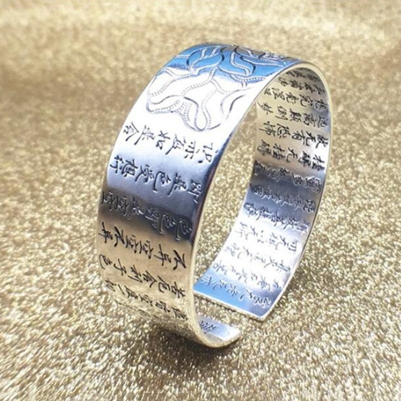 Bracelet sûtra du Lotus pas cher | OkO OkO