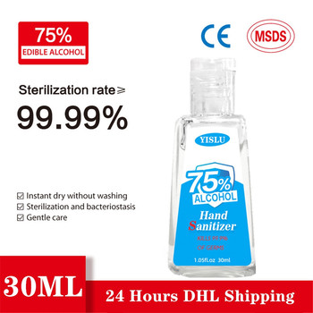 30ml DHL Out-door Hand Gel Sanitizer Antibacterial Hand Gel Portable Hand Cleaning Moisturizing Travel Disposable No Clean недорого