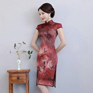 Image 3 - 2020 ใหม่จริง Vestido De Debutante Cheongsam กระโปรงน้ำหนักหนักผ้าไหมผู้หญิงทุกวันย้อนยุคสไตล์จีน Tang