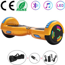 Hoverboard 6.5 Inch Gold Electric Scooters Flash 2 Wheels LED Lights Bluetooth Speaker Key Self E-Skateboard For Kids+Bag