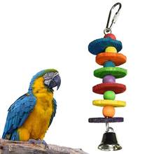 Pet Bird Ball Bell Climbing Grinding Paw Haning Cage Wooden Swing Decor Chewing Toy(China)