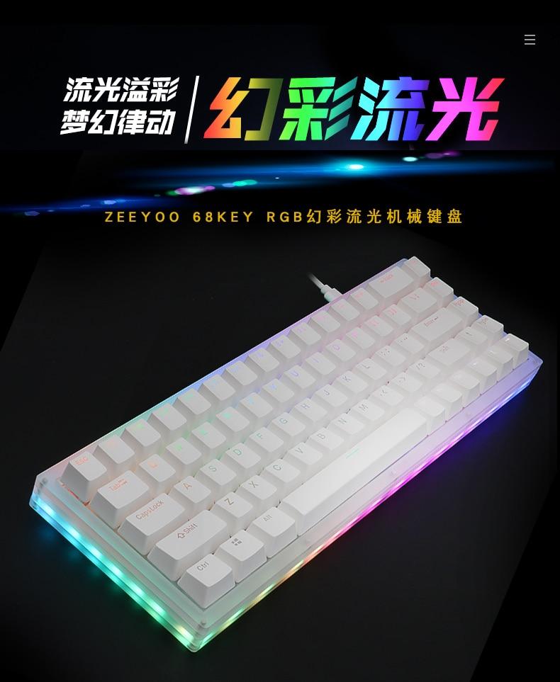 键盘详情页_01