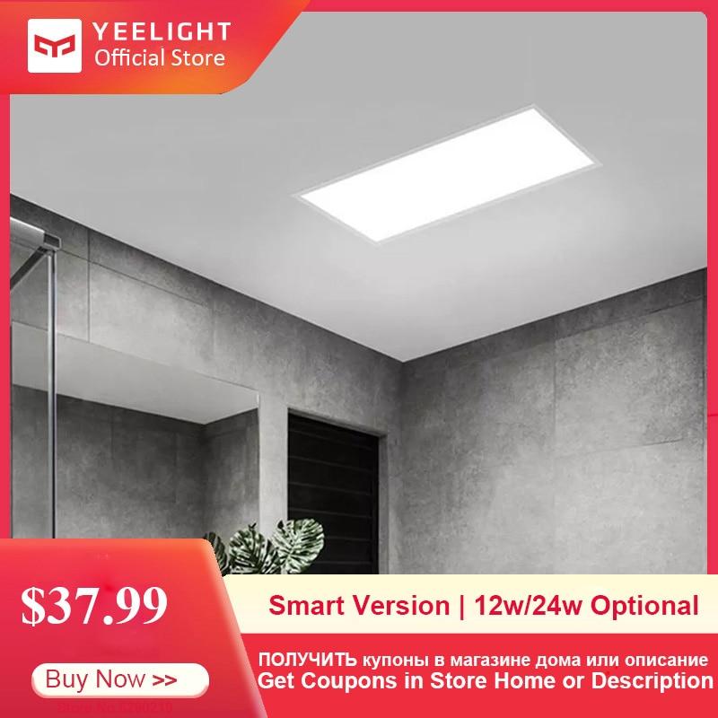 YEELIGHT Smart LED Ceiling Panel Light APP Control Dustproof Intelligent Home Ceiling Lamp 30*30CM /30*60CM For Kitchen Bathroom