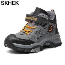 Детская Хлопковая обувь skhek детская зимняя Нескользящая спортивная