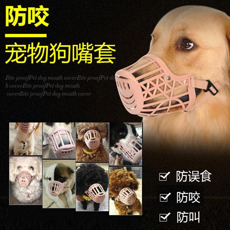 Pet Dog Gou Zui Zhao Anti-Eat Pomeranian Small Universal Bichon Xiao Deerhound Poodle Face Mask Anti-Bite Mouth Case