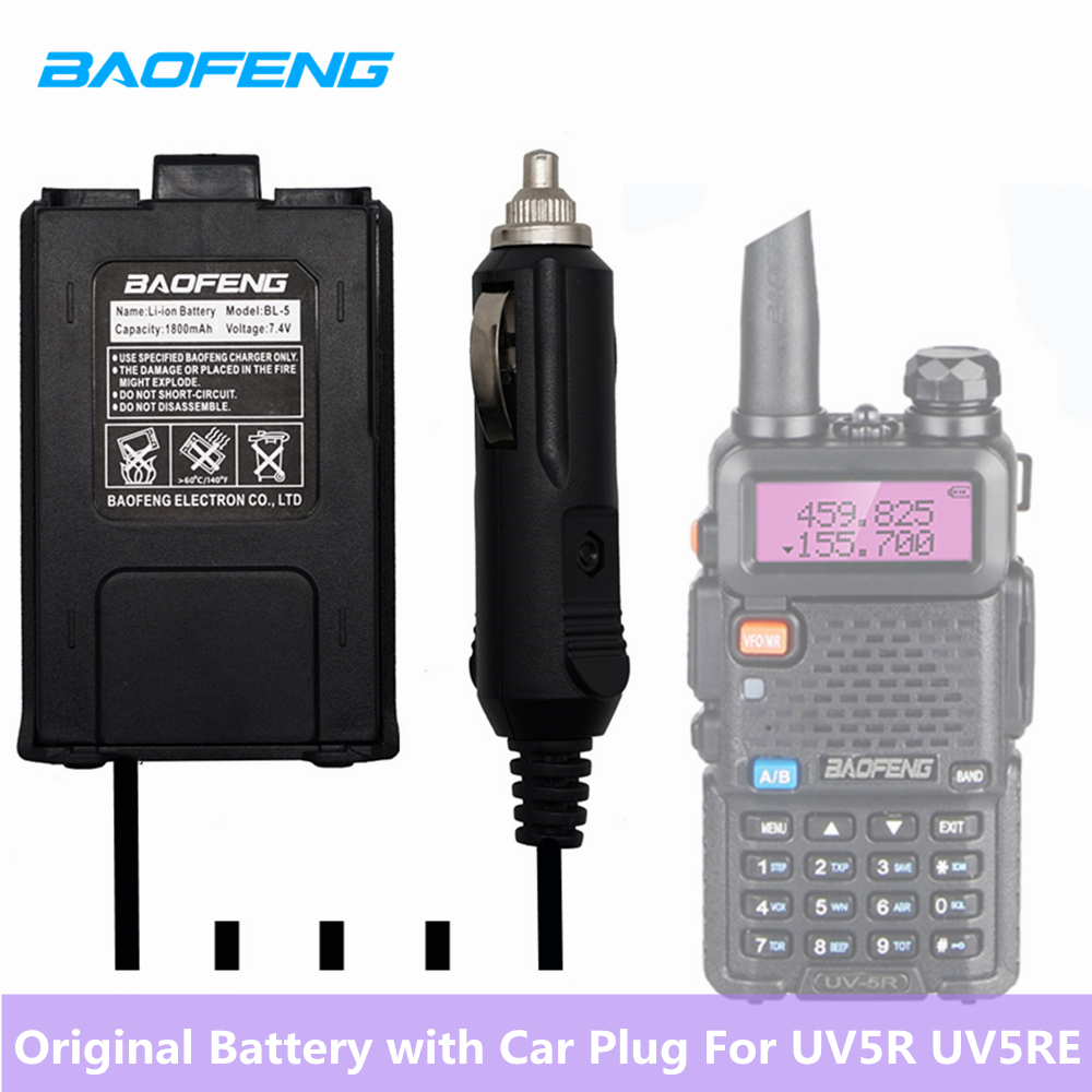 100% Original BL-5 Baofeng Battery With Car Plug Charger Cable For Baofeng Walkie Talkie UV-5R UV-5RE UV-5RA Plus Two Way Radio