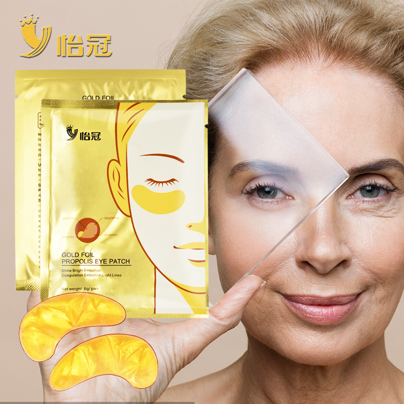 20Pcs Crystal Collagen Gold Eye Mask Anti-Aging Dark Circles Acne Beauty Patches For Eye Skin Care Korean Cosmetics