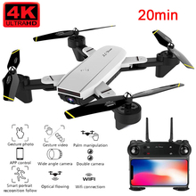 SG700D Drone 4K HD dual camera WiFi transmission fpv optical flow Rc helicopter Drones Camera RC