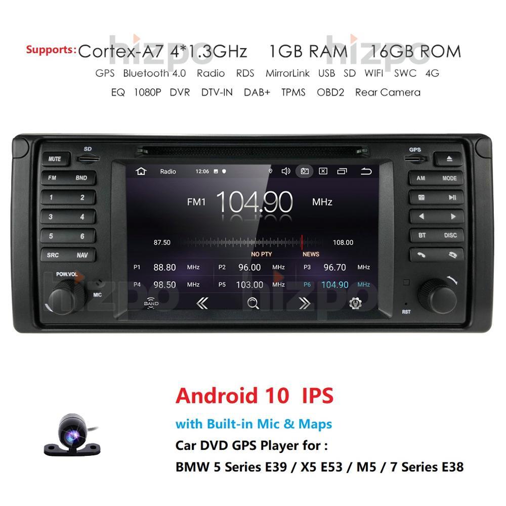 1 Din Android 10.0 Auto Radio For BMW/E53 X5 QuadCore RAM 1GB ROM 16GB GPS Car Multimedia Stereo System Car DVD PlayerDVR Camera Pakistan