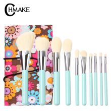 CHMAKE 12pcs light green makeup brush high quality make up set highlighter blush kit synthetic hair