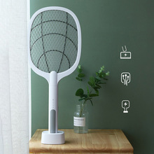 Bug Zapper Racket Mosquito-Swatter Insects Killer Electric Rechargeable for Home Fly