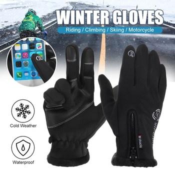 Guantes Térmicos para ciclismo, de invierno, 10 grados, resistentes al agua, con...