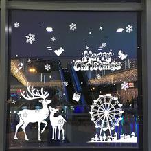 DIY wesołych świąteczne naklejki ścienne szyba okienna naklejki świąteczne ozdoby na ozdoby bożonarodzeniowe do domu boże narodzenie nowy rok 2021 tanie tanio LTDARTY CN (pochodzenie) Serce Folia aluminiowa Dzień ziemi Rocznica Płeć Reveal Party Birthday party Ślub i Zaręczyny