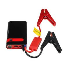 12V 20000mAh Car Jump Starter Booster USB Jumper Box Power Bank Battery Charger Emergency Starting Device Car Jump Starter