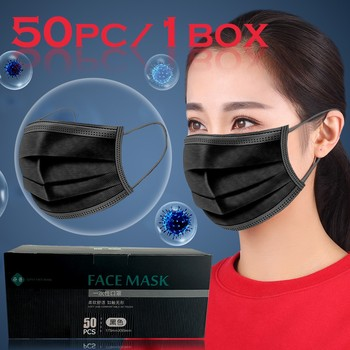 Disposable Mask Activated Carbon Unisex Protection Fabric Mouth Mask masque de protection Riding masque jetable  7.22