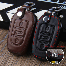 car key cover case for peugeot 301 308 308s 408 2008 3008 4008 508 5008 107 308sw 407 208 for citroen c4l c4 c5 c3 c8 ds3 cactus Car Key Case Key Case Keychain, for Peugeot New 408 301 308S 2008 3008 4008 5008 Car Key Protective Items Decoration