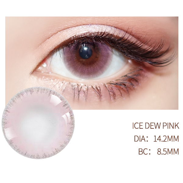 Diopter myopia Beautiful Pupil Color Contact Lenses Prescription Female Path 14.5mm Cute Multicolor Party Gift  Girl Cosplay 4