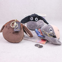 Popular 15CM Approx. Plush Toy Bag , Plush Cover Coin BAG Purse Design Keychain Plush Toys(China)
