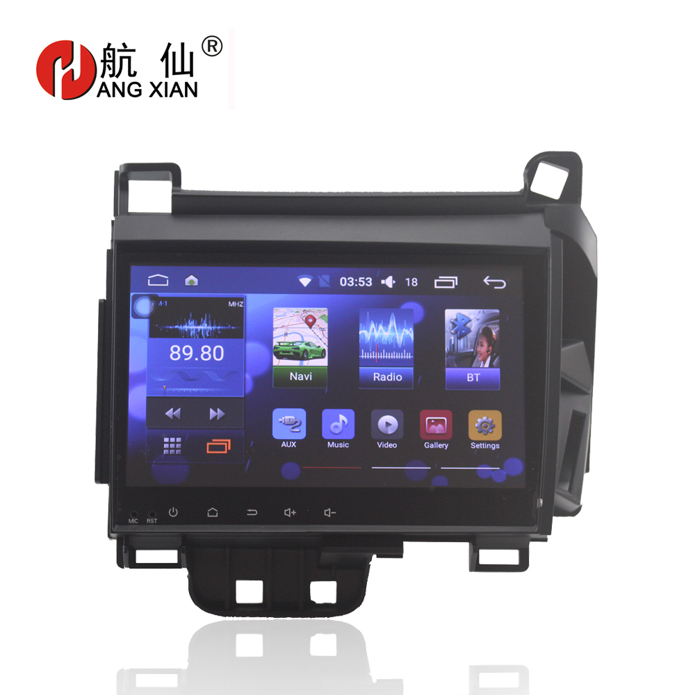 """Bway 7"""" Car radio for LEXUS CT200 2011 2012 2013 2014 2015 2016 2017 Quadcore Android 7.0 car dvd player with 1G RAM,16G iNand"""