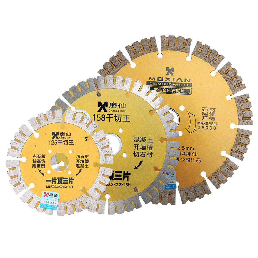 1pcs Diamond Circular Saw Blade Stone Cutting Disc For Marble Concrete Quartz Stone Porcelain Tile 125mm 158mm 188mm Saw Blades