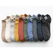 10 пар Короткие хлопковые носки мужские летние дышащие до щиколотки