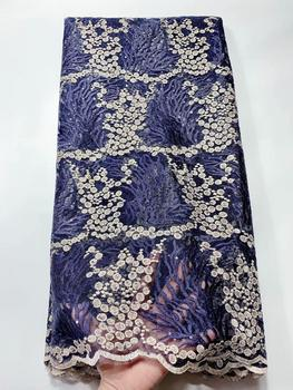 Navy Blue African Lace Fabrics 2019 High Quality Lace Nigerian Tulle Lace Fabric Line Milk Silk French Net Lace Fabric FYIN122