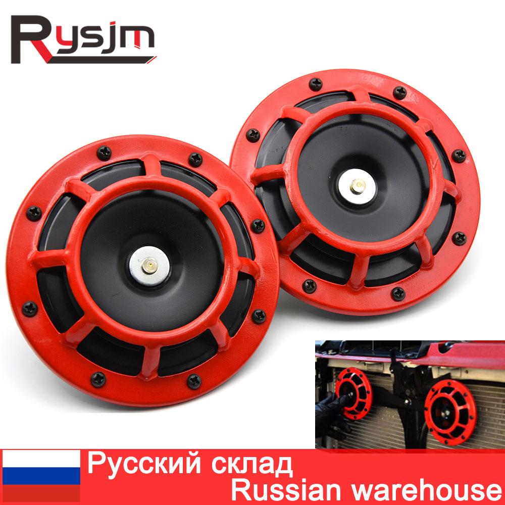 HD Red Hella супер громкий компактный электрический звуковой сигнал воздуха 12 в 115 дБ для мотоцикла автомобиля 2 шт. динамик рога русский склад