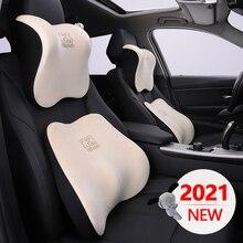 High Quality Car Seat Headrest Neck Pillow Auto Rest Guard Lumbar Pillow Universal Head Support Protector Relieve Fatigue