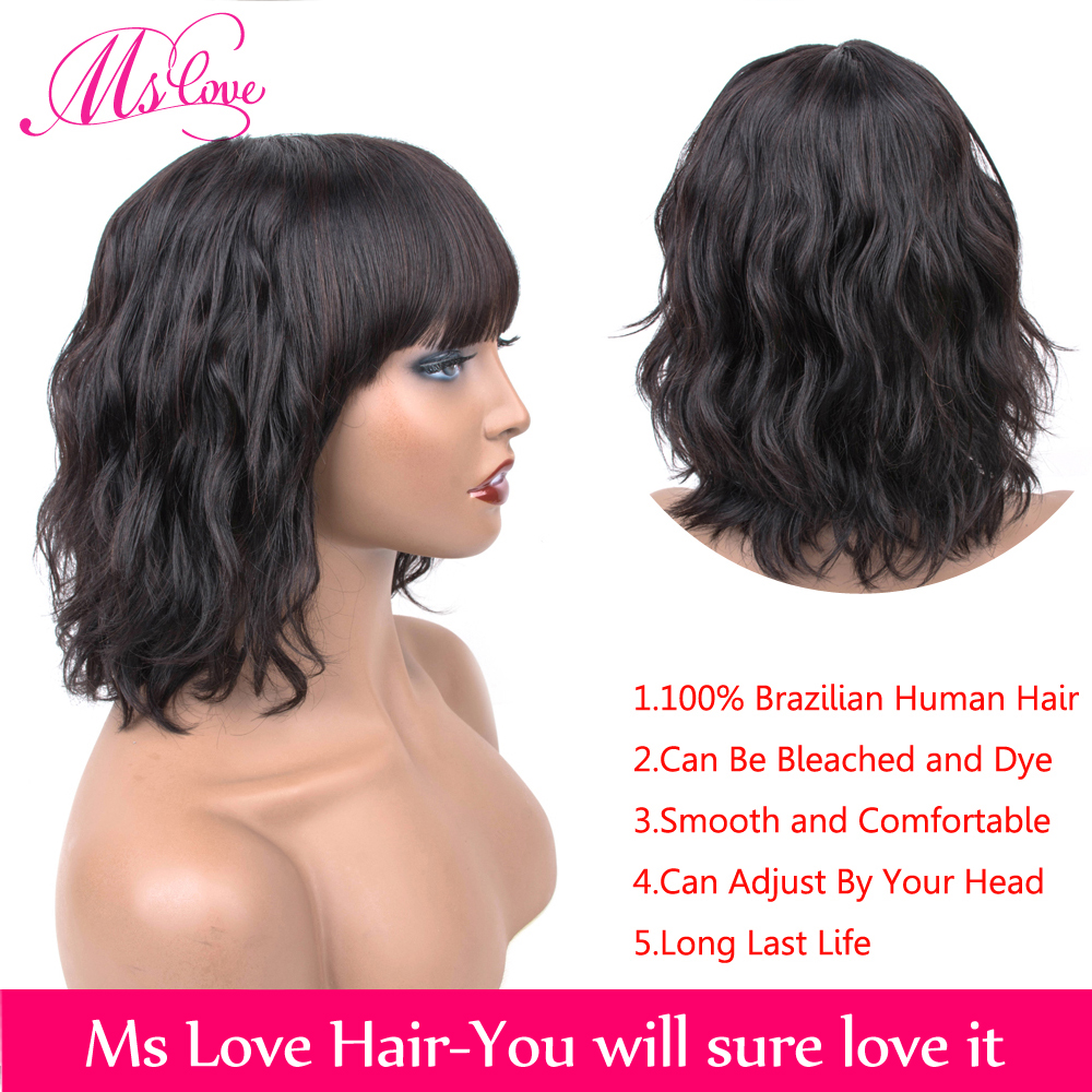 Short Human Hair Wigs With Bangs For Black Women Loose Body Wave Brazilian Wig Natural Color Dark Brown Wig Hair Mslove