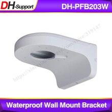 Dahua Bracket PFB203W Dahua IP Camera Waterproof Wall Mount Bracket Suit For HDBW4433R ZS HDBW1431E SD22204T GN HDW4433C A