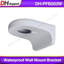Dahua braketi PFB203W Dahua IP kamera su geçirmez duvar montaj için braket paketi HDBW4433R ZS HDBW1431E SD22204T GN HDW4433C A