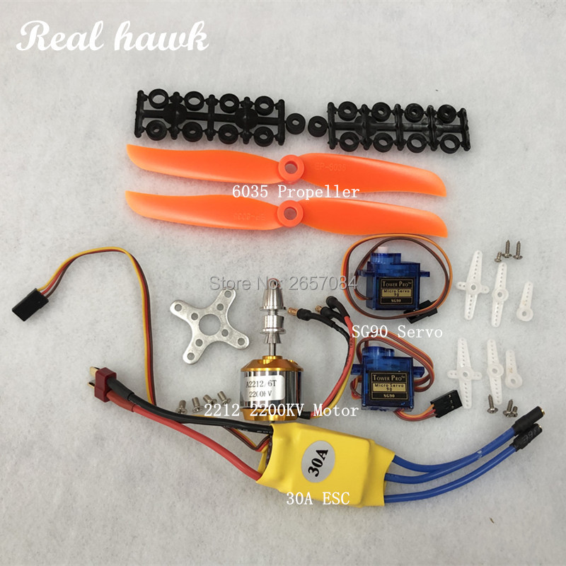 A2212 2212 2200KV Brushless Motor 30A ESC Motor Mount 6035 Propeller SG90 9G Micro Servo for RC Fixed Wing Plane Helicopter(China)