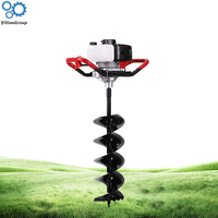 52cc / 71cc engine drilling machine high power mining tools hole pile driver gasoline drilling machine Transmission & Cables     -