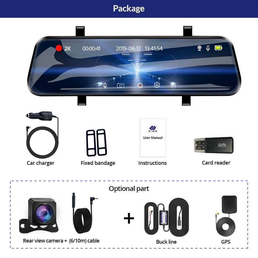 E-ACE A37 Car Dvr 10.0 Inch Rear View Mirror 2K Dash Cam 1080P Car Camera With Rear View Camera Video Recorder Registrar Dvrs 6