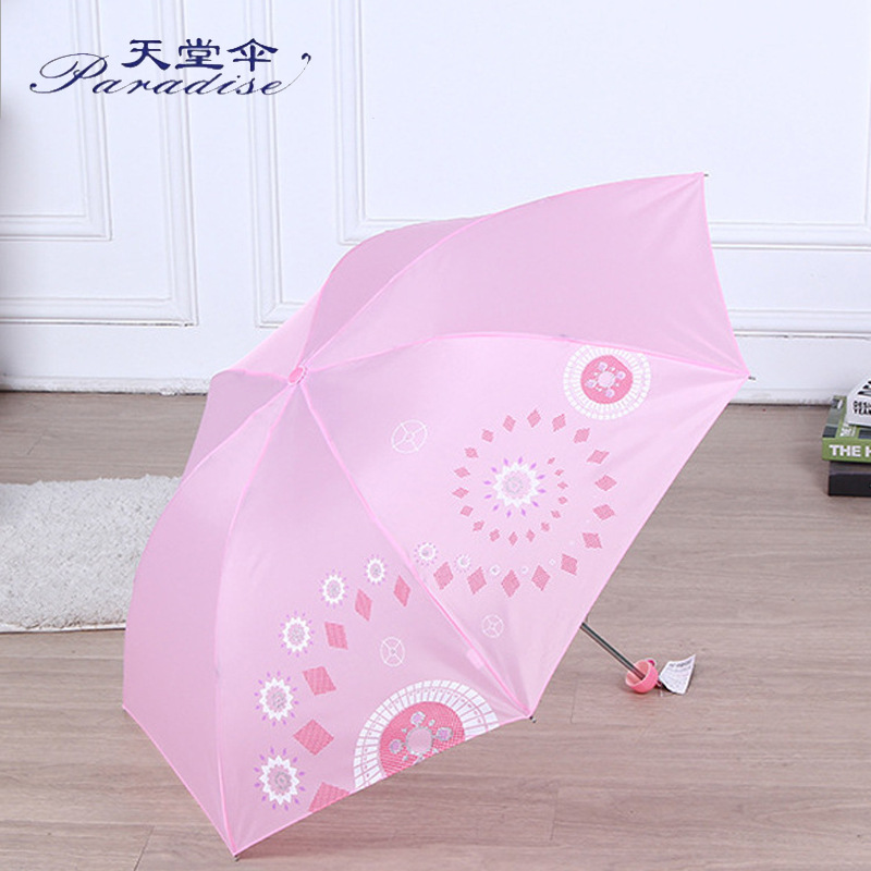 Genuine Product Tiantang Umbrella 339S Screen Printing High Density Polyester Spinning Three Fold Umbrella Printed Customizable