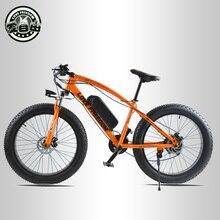 Love Freedom 26 дюймов Электрический велосипед 48 В 13ah литиевая батарея электрический горный велосипед 500 Вт мотор электрический Снежный велосипед