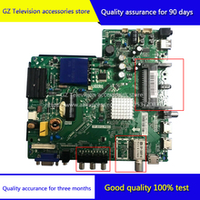 Good quality for LCD TV mainboard TP.S512.PB83 three-in-one drive circuit board
