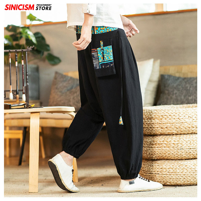 Sinicism Store Chinese Cross-Pants Men 2020 Autumn Oversize Fashion Mens Patchwork Button Pants Male Wide-legged Loose Pants 37