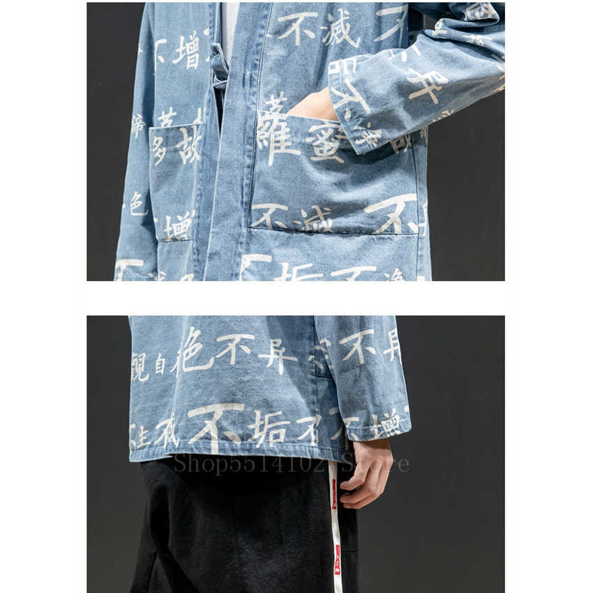 2020 남자 중국어 번체 의류 당나라 탑 Streetwear 일본어 Haori 중국어 인쇄 긴 소매 Demin 자켓 셔츠 탑