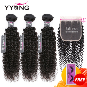 4X4 & 5x5 inch Closure With Curly Bundles Remy Brazilian Kinky Curly Bundles With 5x5 Lace Closure 4 Or 5 Bundles Lot Human Hair