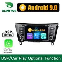 Android 9.0 Octa Core 4GB RAM 64GB Rom Car DVD GPS Multimedia Player Car Stereo for NISSAN QashQai 2014 Radio Headunit
