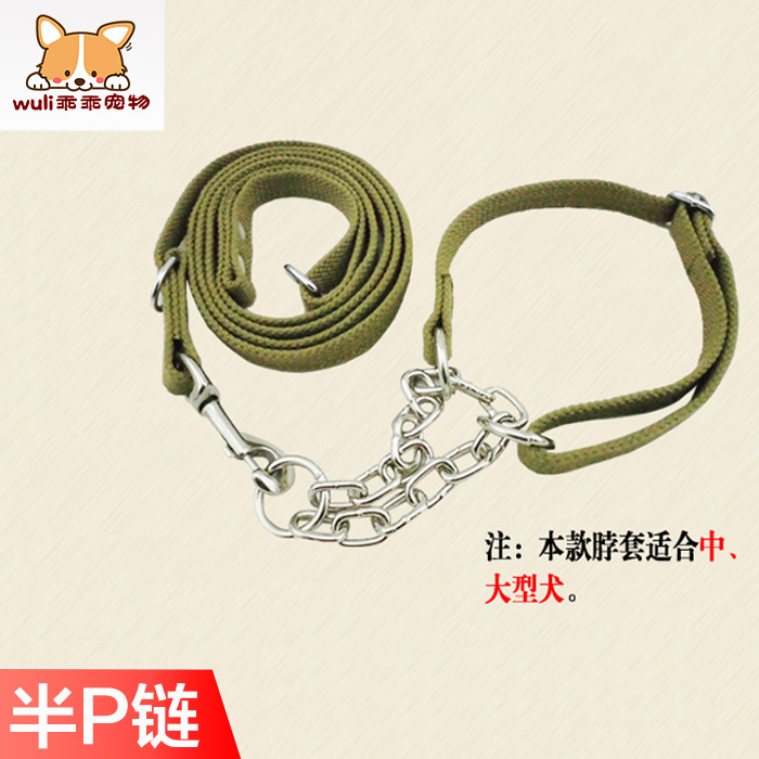 Horse Dog Chain Dog Canvas Universal Lanyard Cotton Tape Dog In Large Training Dog Leash Unscalable Game Universal With Gold