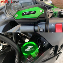Logotipo z900 2020 para kawasaki z900 z 900 z 900 2017 2018 2019 2020 dianteiro & traseiro freio fluido cilindro mestre reservatório tampa