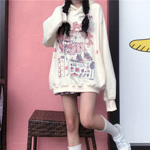Women Sweatshirts Autumn Long Sleeve Cute Cartoon Print Harajuku Hoodie Streetwear Kwaii Oversized Tops Girls Korean pop Cute(China)