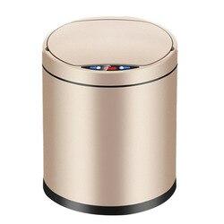 Indukcyjny typ kosz na śmieci inteligentny czujnik strona główna łazienka kosz na śmieci beczki do przechowywania kosz na śmieci stal nierdzewna Metal Trash