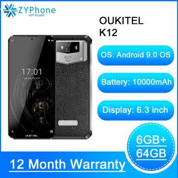 Перейти на Алиэкспресс и купить Смартфон OUKITEL K12 Waterdrop, 6,3-дюймовый экран FHD, Android 9,0, 1080*2340, 16 МП, 6 ГБ 64 ГБ, сканер лица, 10000 мАч, 5 В/6 А, OTG, NFC, мобильный телефон, Новинка