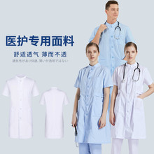 Doctor in white coat doctor in men's short sleeves summer suit thin style dentist nurse long style uniform doctor custom logo