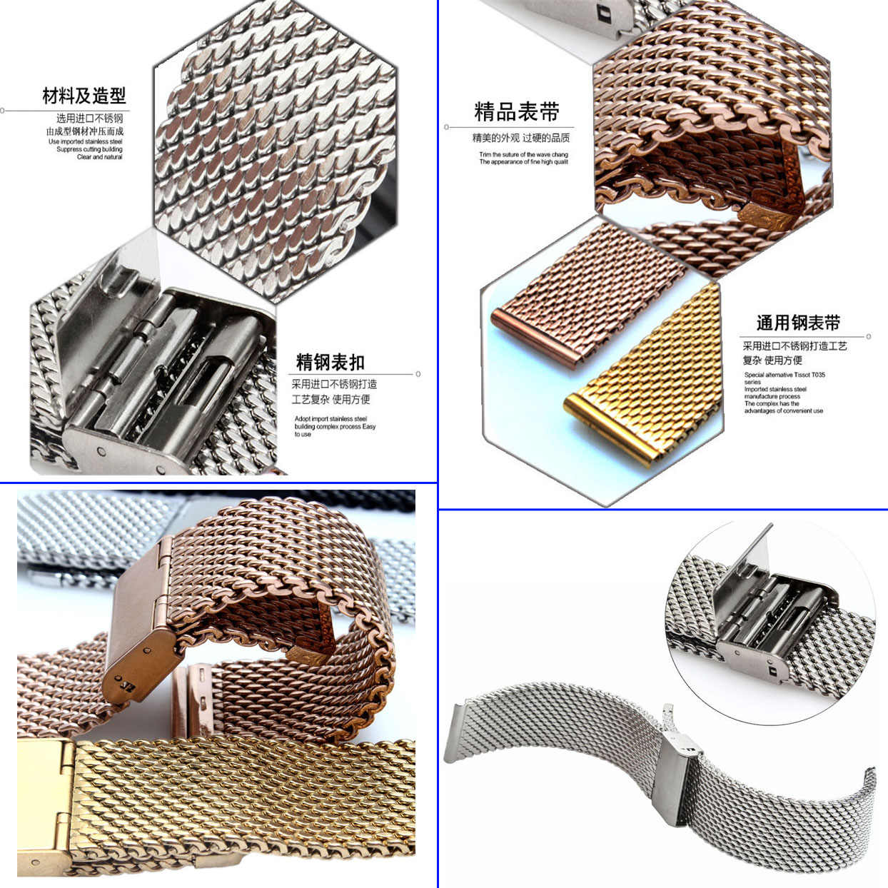 Penggantian Tali Jam 16 Mm 18 Mm 20 Mm 22 Mm 24 Mm Stainless Steel Milanese Loop Meshed Watch Band pergelangan Tangan Gelang Fold Buckle Pin