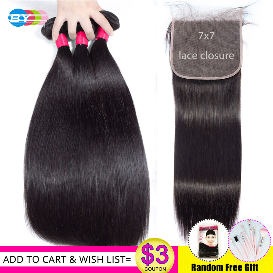 7x7 Lace Closure With Bundles Remy Human Hair Bundles With Closure Brazilian Straight hair Bundles With